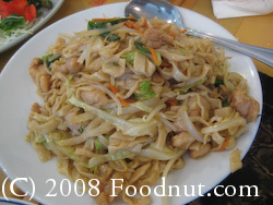 China Village Albany Chicken Noodles